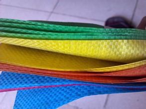 编织袋的种类